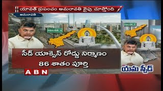 Download Lagu AP CM Chandrababu Orders to Officials to Speed Up Amaravati Development Works | ABN Telugu Gratis STAFABAND