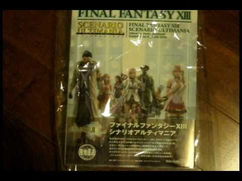 final fantasy xiii guide book