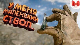 Видео игры мармок