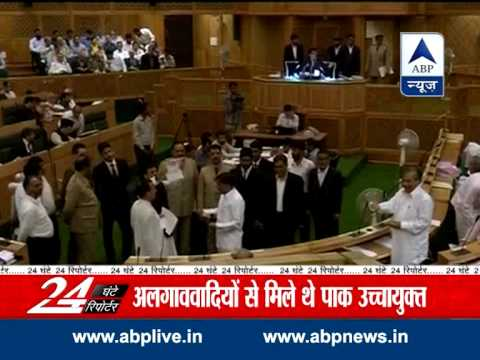 Jammu and Kashmir Assembly passes resolution seeking resumption of Indo-Pak talks