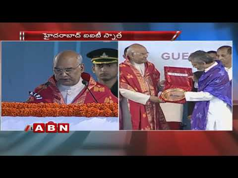 President Ram Nath Kovind Speech in  IIT Convocation at Hyderabad