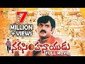 Narasimha Naidu Telugu Full Movie | Balakrishna, Simran, Preeti Jhangiani | Sri Balaji Video thumbnail