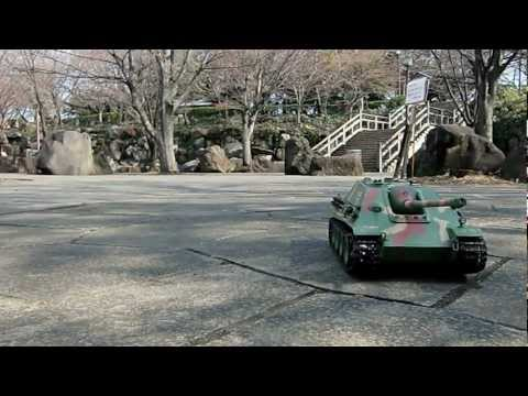 Henglong 1/16 Jagdpanther electric RC tank