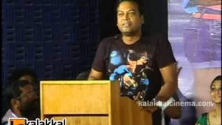 Pattathu Yaanai - Na.Muthukumar at Pattathu Yaanai Audio Launch