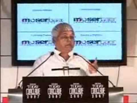 Lalu Prasad Yadav speech at India Today Conclave 2007