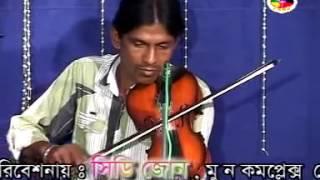 Prem koria sukh amar By Hira Sarkar