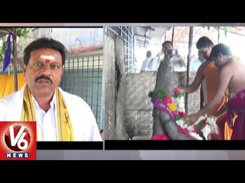 Vemulawada Temple Priests Performs Varuna Yagam For Rains | V6 News