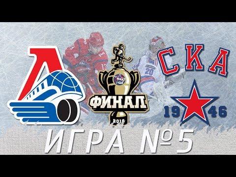 Финал Кубка Харламова-2018: «Локо» - «СКА-1946». Игра №5