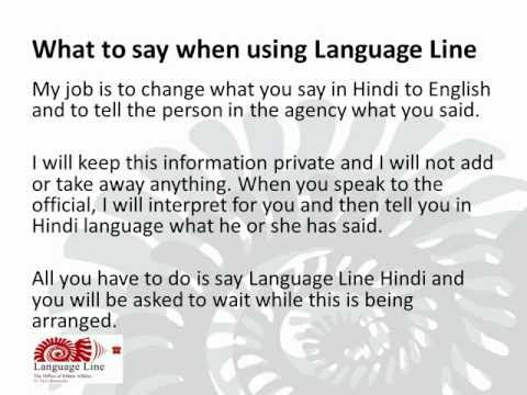 What to say when using Language Line - Hindi