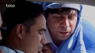 Shabake Khanda - Season 2 - Ep.29 - Modern beggars