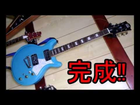 800円で買ったベースをギターに改造した
