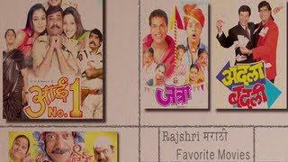 Rajshri Marathi - Best Marathi Movies & Stage Plays
