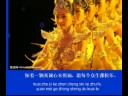 世界是个大家庭 (佛曲) 唱诵 :柯佩磊 Romanised