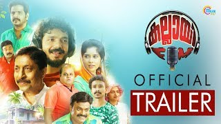 Kallai FM Official Trailer | Sreenivasan, Parvathy Ratheesh, Sreenath Bhasi | Vineesh Millennium |HD