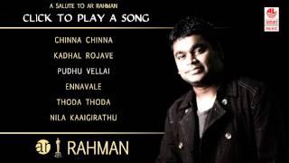 A R Rahman Tamil Hit Songs Jukebox - 1