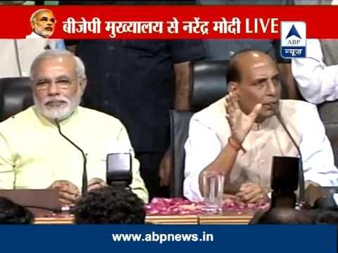 Narendra Modi declared BJP's PM candidate: Rajnath Singh