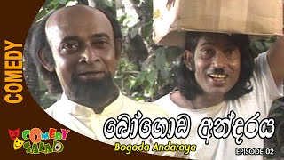 Bogoda Andaraya EP 02