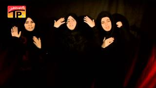 Hashim Sisters Official Promo: We are the Shia of Ali- Muharram 1436/2014