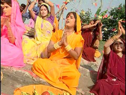 Ug Ho Suruj Dev [full Song] Kosi Ke Deeyana- Chhath Geet video