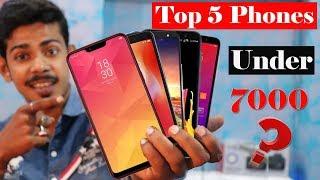 Top 5 Phones Under 7000 In Nov 2018 [The 117]