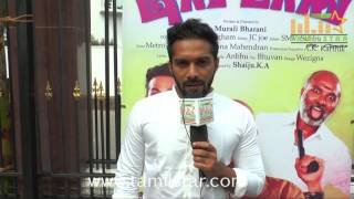 Bhasil At Ding Dong Movie Launch