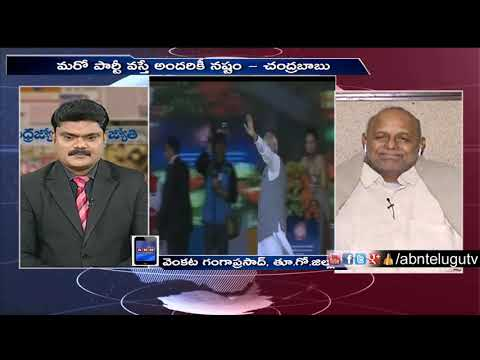 ABN Special Discussion Over AP CM Foundation Stone Laying for Kadapa Steel Plant Part 1 | ABN Telugu