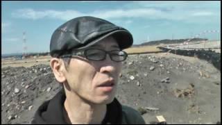 遠藤ミチロウ  震災2年目の南相馬を訪れて