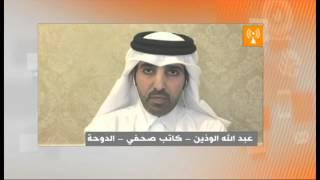 نقطة_حوار: هل عادت العلاقة بين #مصر و #قطر الى نقطة الصفر؟