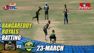 TPL Season 2 Day - 1 | Rangareddy Royals Vs Khammam Commanders  | LB Stadium | hmtv