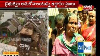 Cyclone Titli Victims | దేశమంతా దసరా పండుగ.. సిక్కోలు రోదన