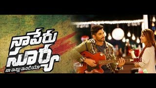 Naa Peru Surya Naa Illu India Full Movie Promotional Event | Alu Arjun