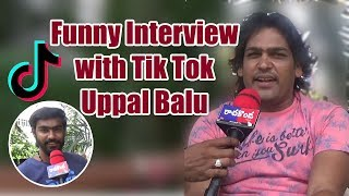 Tik Tok Uppal Balu Funny Interview with Jr.Nani | Rachakonda News