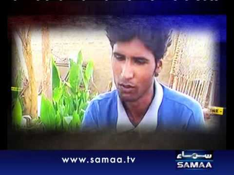 Crime Scene Jun 19, 2012 SAMAA TV 2/2
