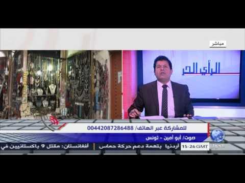 تونس : تحصين الشباب ضد التطرف ..بين المعالجة المتأنية والقرارات المتسرعة ؟!
