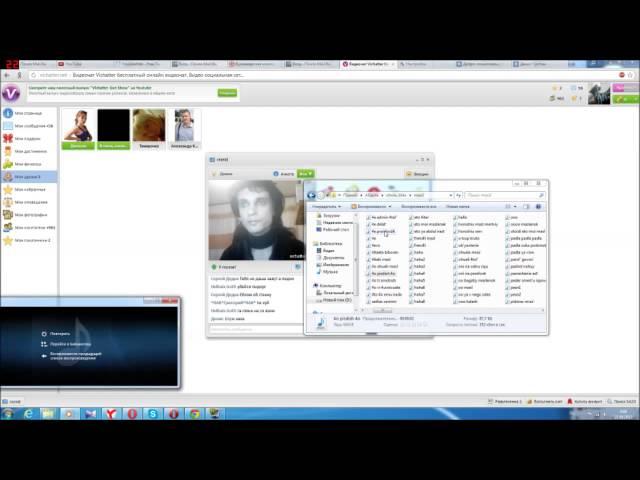 GROBAN пранкует на vichatter.net в образе злого пидрилы