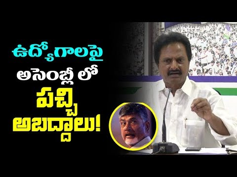 YCP Goutham Reddy Says CM Chandrababu Destroyed Labour System | AP Political News | mana aksharam