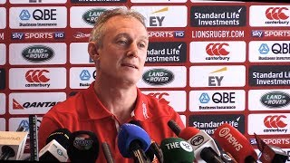 Rob Howley Full Pre-Match Press Conference - New Zealand v Lions, First Test