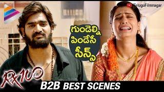 RX 100 Back to Back Best Scenes | Kartikeya | Payal Rajput | #Rx100 2018 Movie | Telugu FilmNagar