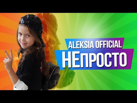 VIKI SHOW - Просто// НЕ Просто Пародия от Aleksia Official