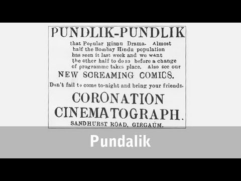Pundalik, First Indian Cinema