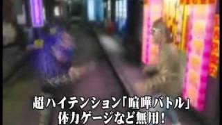 Black Panther Yakuza New Chapter PSP