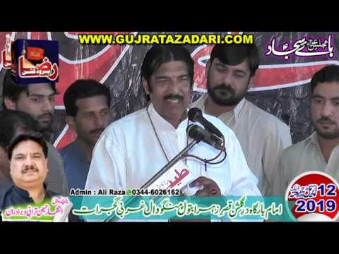 Zakir Syed Ghulam Abbas Kazmi  | 12 April 2019 | Mangowal Gujrat || Raza Production