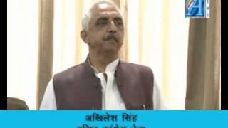Akhlish Singh neta congress byte on rahul gandhi Report By ASIAN TV NEWS