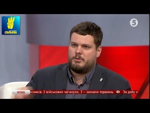 """Андрій Іллєнко в етері телеканалу """"5 канал"""""""