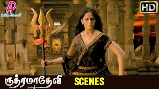 Rudhramadevi Tamil Movie | Songs | Allal Allolamaai song | Anushka returns to fight for the people