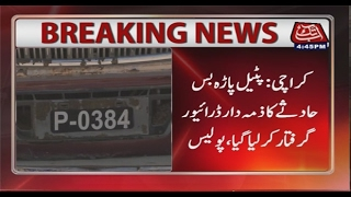 Karachi: Bus driver involved in Patel Para Accident arrested; Police