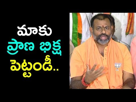 Paripoornananda Swami Press Meet on Hindu Priest Attack in Warangal | mana aksharam