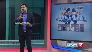 News7 Tamil + Dhinamalar Opinion Poll Result - East Zone
