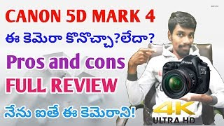 Canon 5d mark4 review in telugu|best dslr camera for professional photographers|5d mark 3 vs mark 4