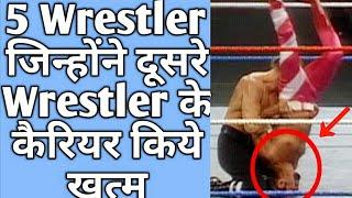 5 Wrestlers जिन्होनें Carrers खत्म किये WWE RING में ||WWE HINDI KHABAR||